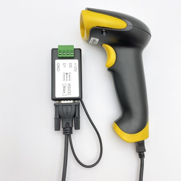 Handheld QR Code with Wiegand Interface